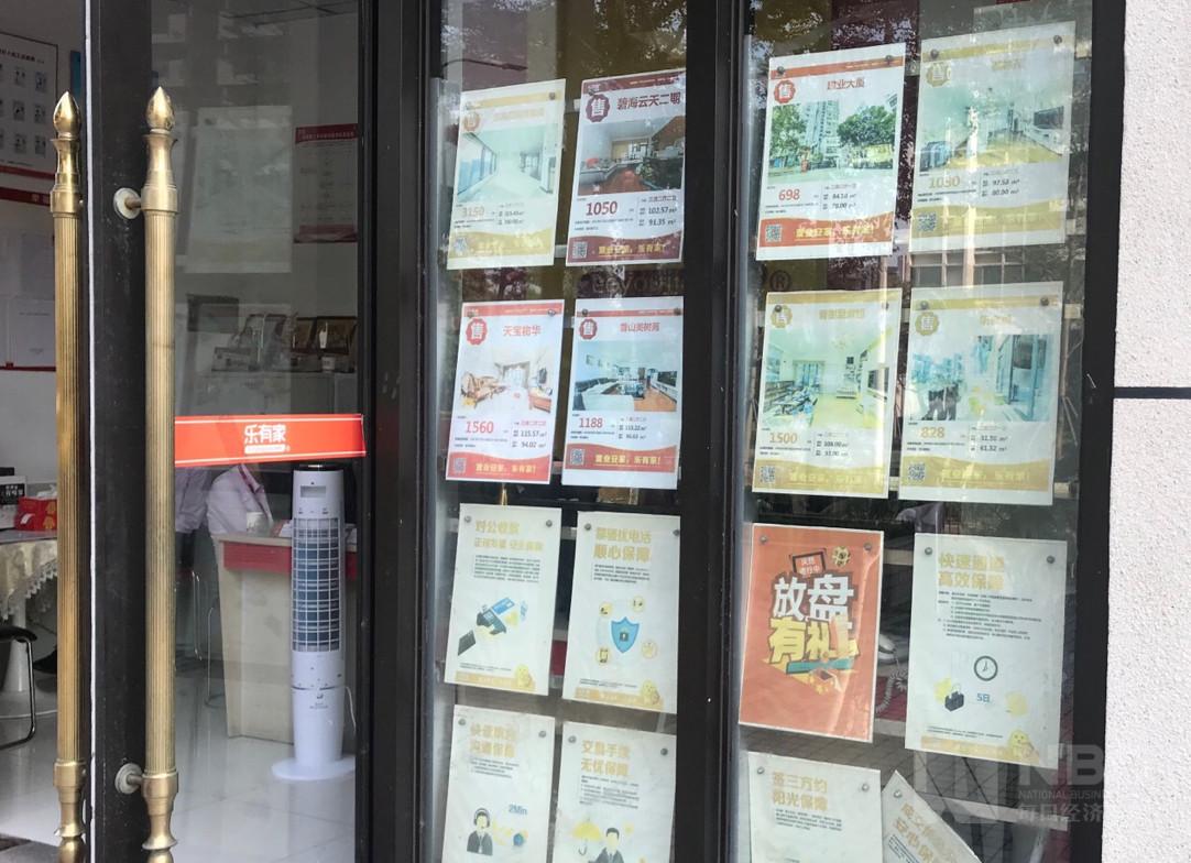 深圳千万豪宅受追捧调控难度大 政府划定公住房价格最低每平2万对冲预期