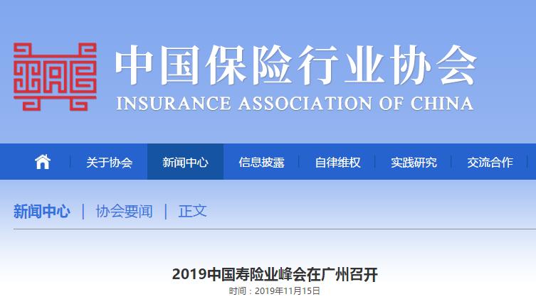 去年我国保险业对全球保险市场增长的贡献超过30%