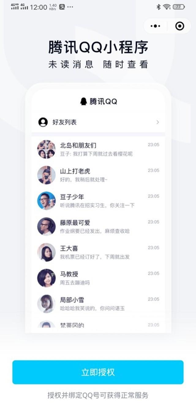 qq股票接口,郭明錤:苹果2021款iPhone或将去除Lightning模块