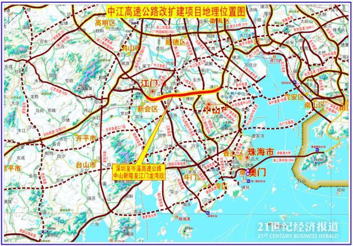 深中通道又一大利好!超负荷运行的中江高速要扩建 双向8车道 连接深中通道 2024年通车