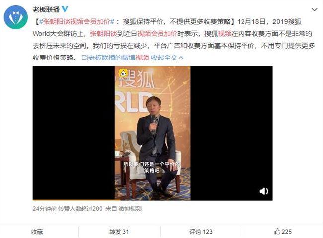 胡立阳炒股法门视频 英强,选股技术:捕获强势股