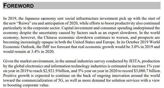 全球电子设备产值有望在明年首次突破3万亿美元