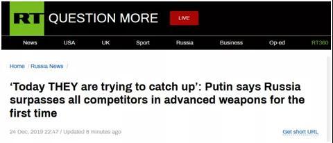 普京:美国人正想办法追上我们