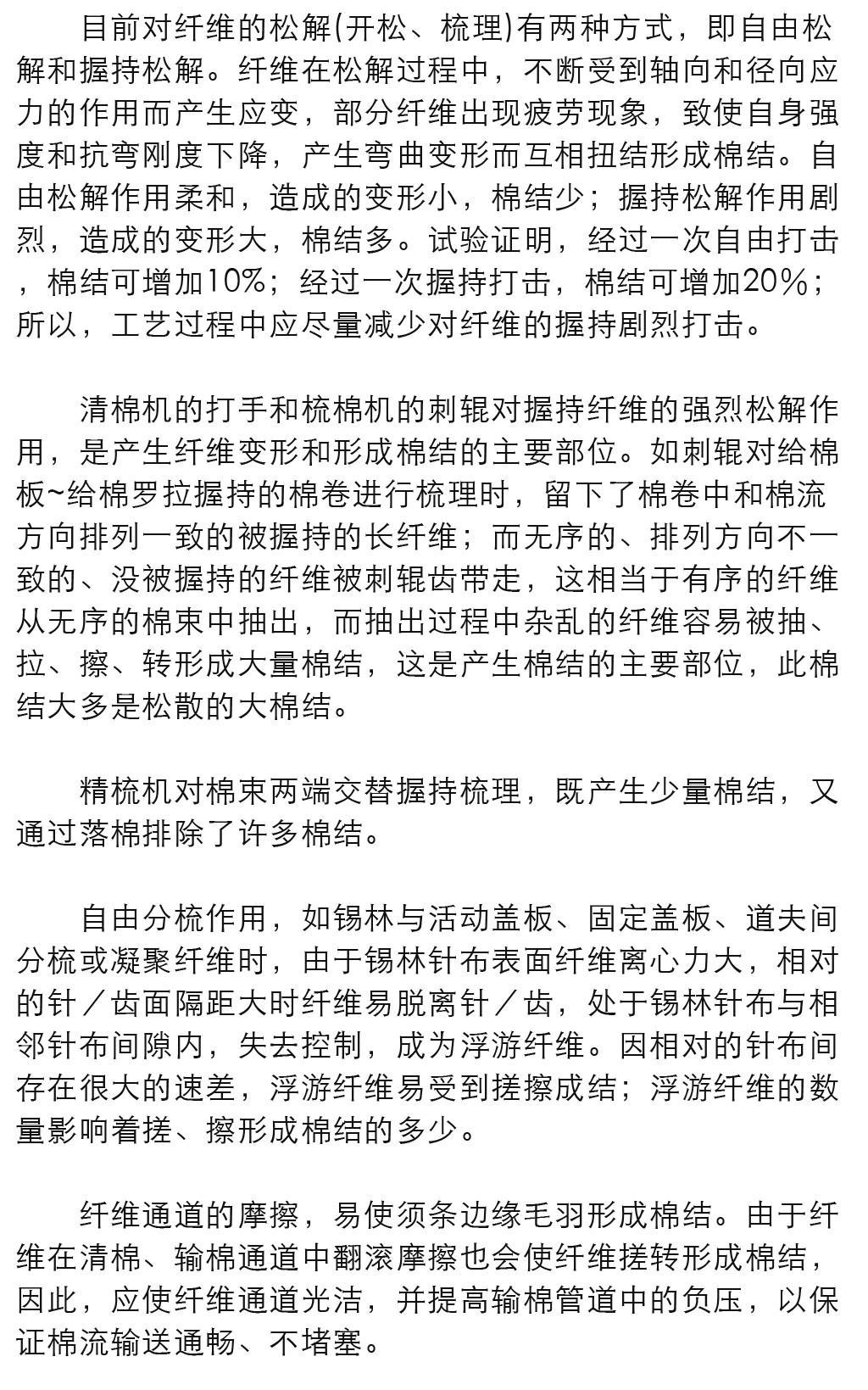 东莞自来水公司的股票怎么处理