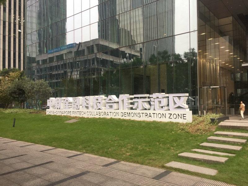重庆两江新区的股票