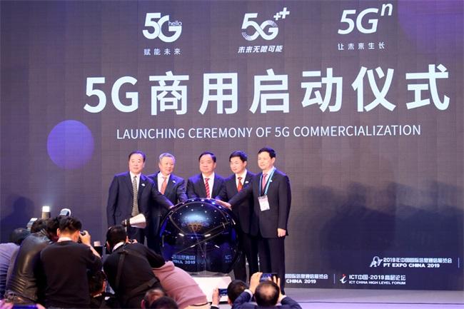 中国电子报评出2019年电子信息产业十件大事