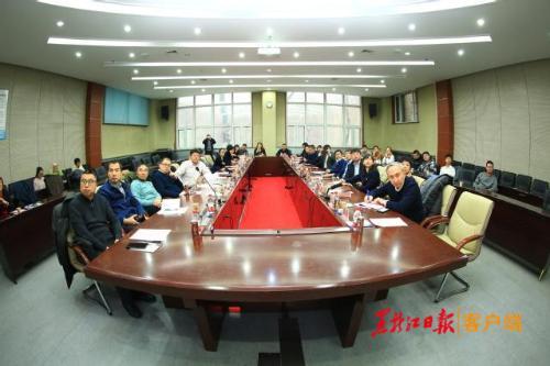 哈工大哈医大专家研讨医工交叉建设 为龙江打造新工科新医学