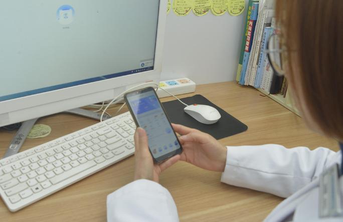人脸识别技术进场 互联网诊疗再加安全锁