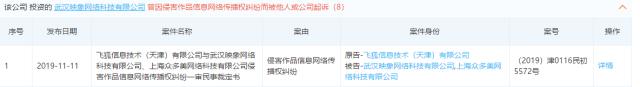 欢迎来到公赌船jcjc710引起的诉讼,北斗星通(002151)拟筹划定减引进战投12日起清盘