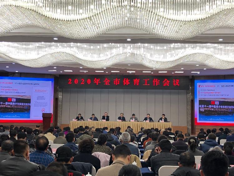 [精彩]一批重大国际性赛事首选重庆、50个体育文化公园建成投去年这些体育大事惠及重庆市民