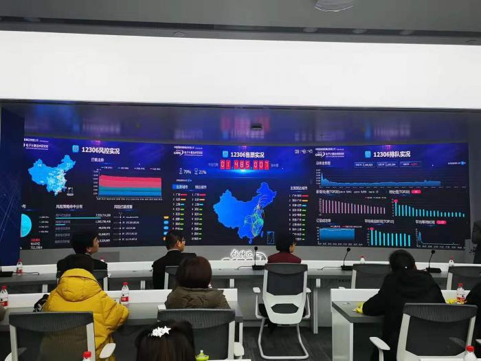12306监控中心首度揭开面纱 最高峰曾一天卖1637万张车票
