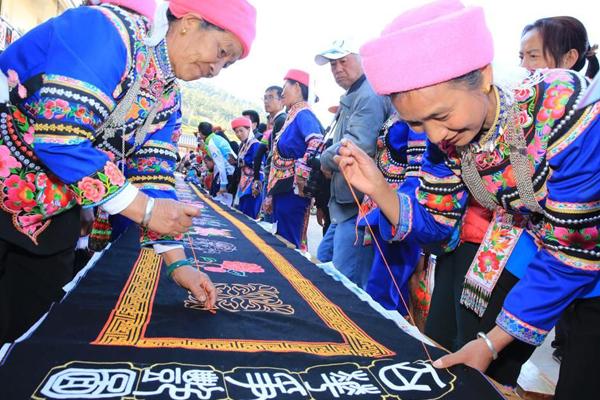峨山县2020年开新街暨油菜花文化旅游节将于1月18日举行