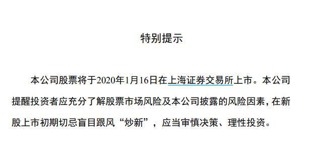 京沪高铁16日上市!预计上市开板涨幅30% 投资者能赚多少?