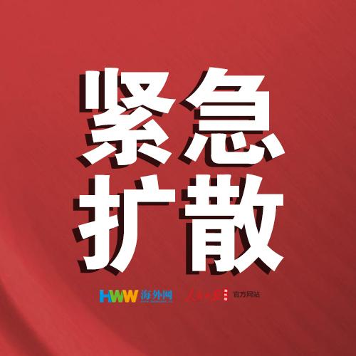 玉溪人口_2020云南玉溪市福利管理中心招聘编外人员拟聘用公示