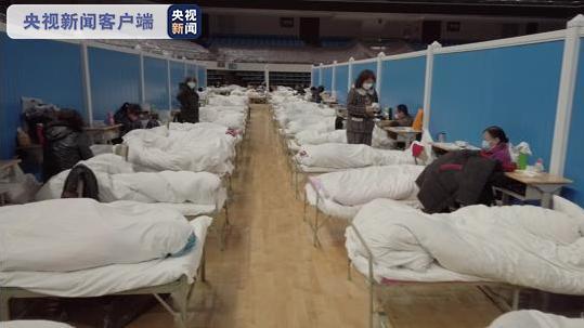 记者探访武昌方舱医院 里面到底咋样?