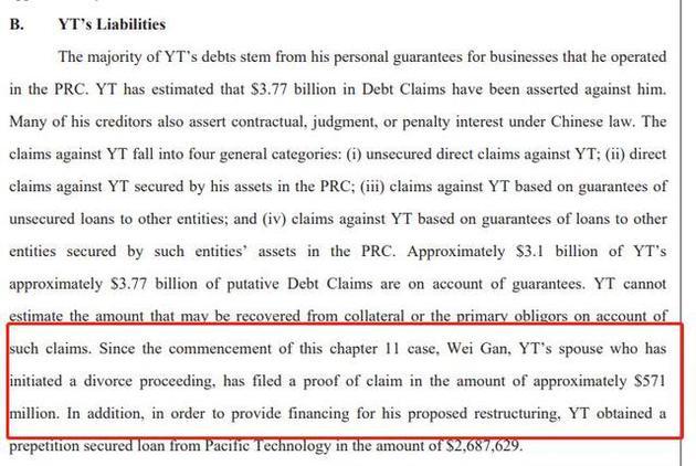 甘伟提起离婚诉讼,贾跃亭被索赔近40亿元。