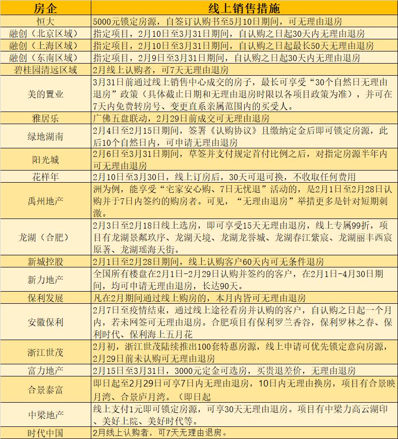 微信图片_20200216164722.png