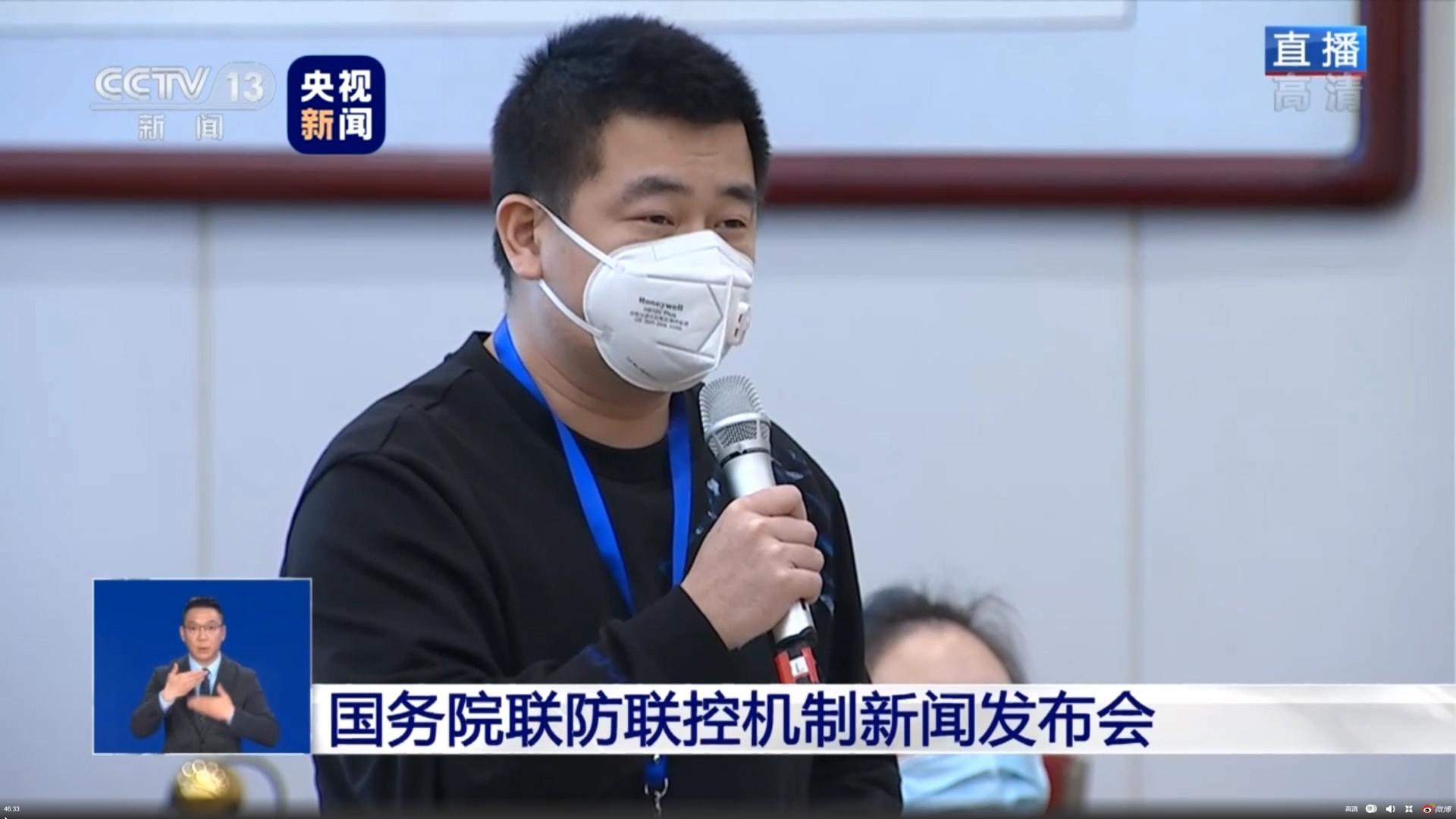 910万医用口罩、36万套防护服……商务部回应每经记者提问:境外中资企业捐赠物资款项多数已抵武汉