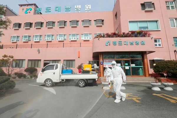 韩国新冠肺炎致12人死亡 防疫部门称致死率约为1%