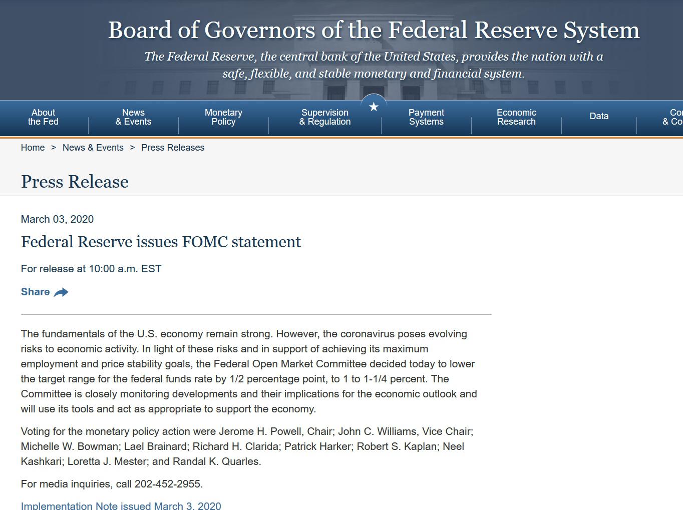 晚上重!美联储紧急降息50个基点。中国人民银行跟吗?