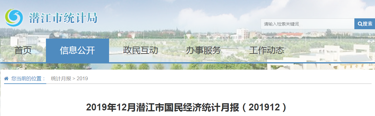 """湖北城市gdp排名_湖北""""最差劲""""的城市,GDP总值不足千亿,是全省最""""没钱""""的"""