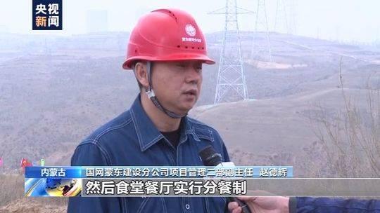内蒙古多项重大工程开工复建 规模以上工业企业复工率超90%