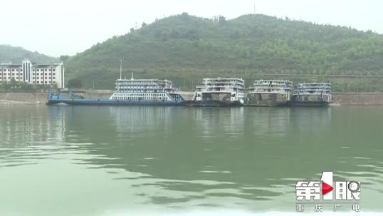 @过往船只 长江水位消落 请注意通航安全
