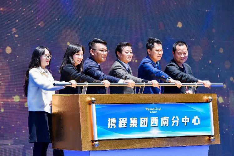 2020文化旅游产业复苏大会召开 旅行目的地、美食目的地重庆均上榜