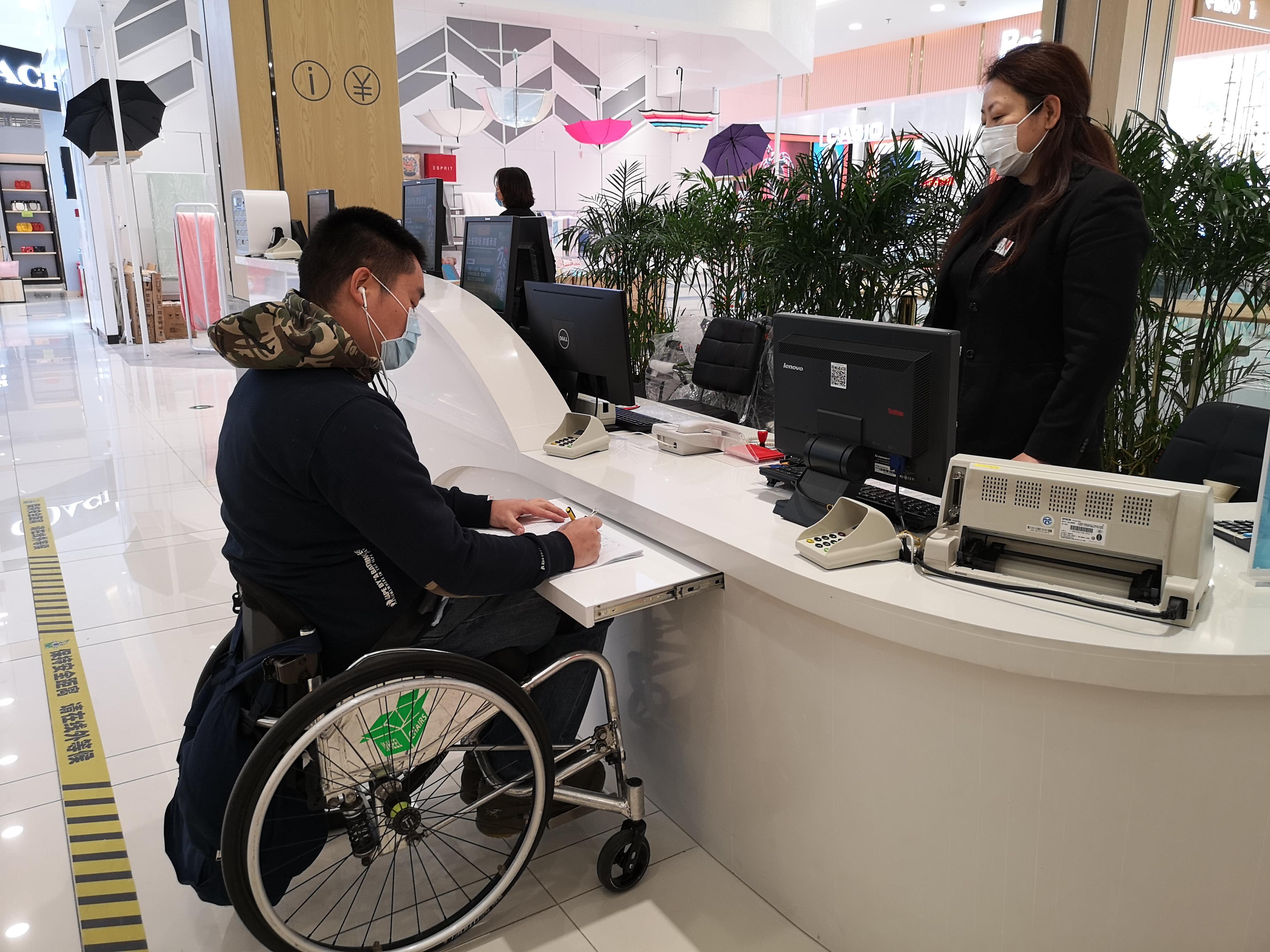 北京已整改1万余项无障碍设施问题 今年将基本完成整治