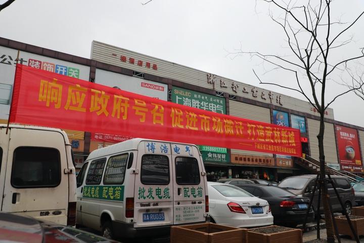 武林新城建设加速 浙江省工业品市场即将成为历史