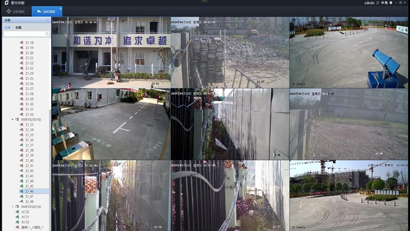 两江新区落户企业紫光华智打造智慧工地系统