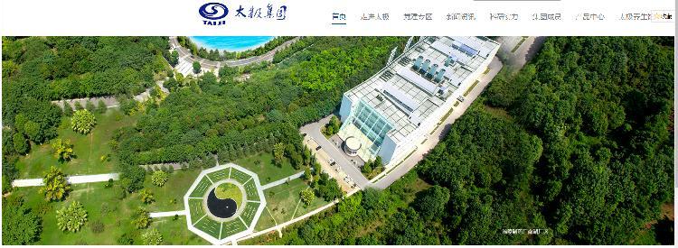 华润金控入主重庆渝康 重庆国企改革今年还有哪些重头戏?
