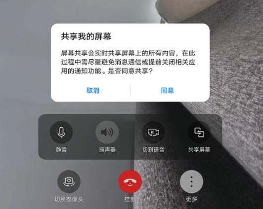《【沐鸣平台登录入口】超厉害的华为MatePad Pro 5G 这些生活场景竟然都有它的身影》