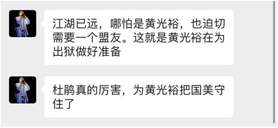 """《【鹿鼎在线平台】国美突然暴涨19%!黄光裕出狱前""""大动作"""" 能有多大影响?》"""