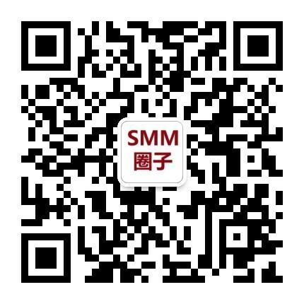 《【万和城平台招商】6月5日SMM基本金属现货交易日评》