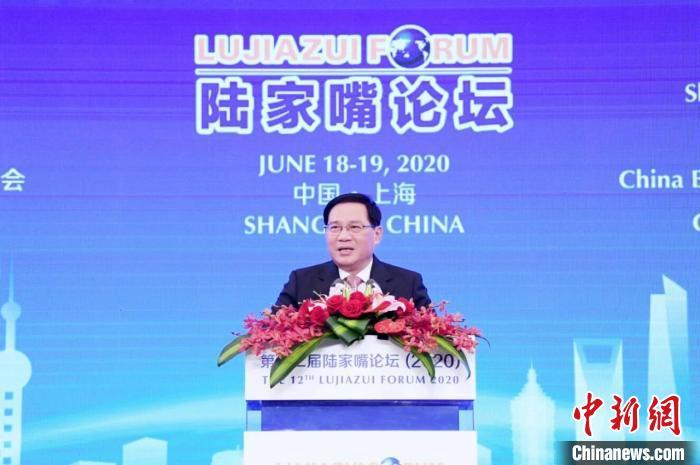 """陆家嘴论坛聚焦上海国际金融中心""""新起点、新使命、新视野"""""""
