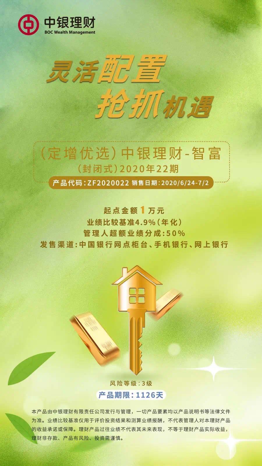 """散户也能像刘益谦一样玩定增!投资""""利器""""浮现_理财产品成参与定增通道"""