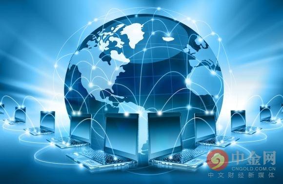 深圳拟重点搀扶区块链等一2年夜数字经济财产 _ 西方财富网