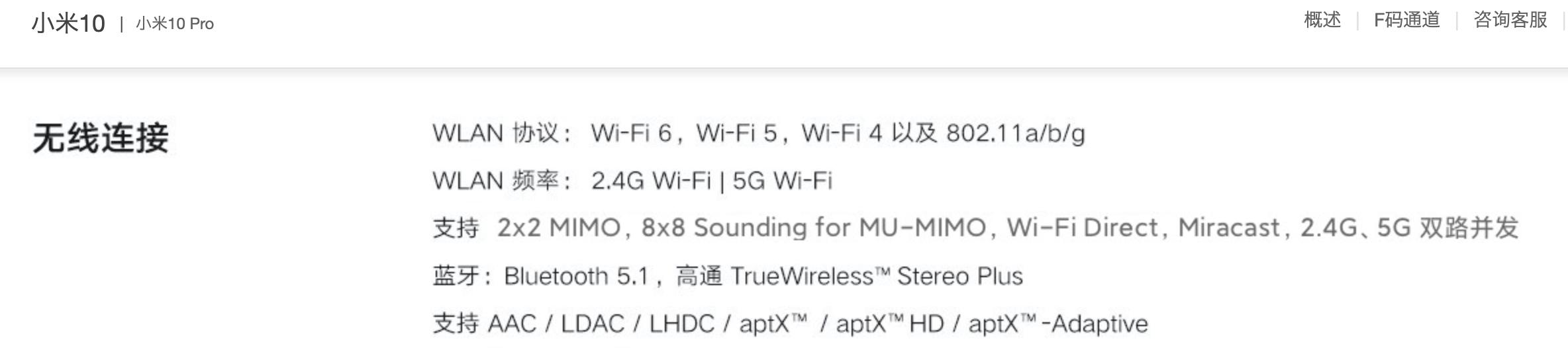 《【沐鳴娛樂手機版登錄】小米版的AirDrop用起來怎么樣?速度不輸iPhone》