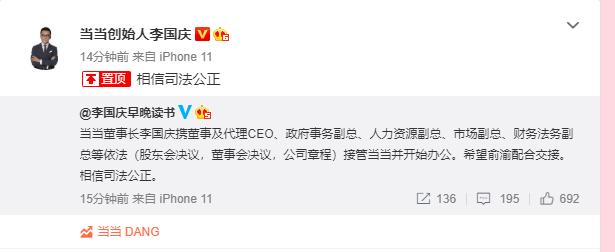 李国庆:依法接管铛铛并起头办私 愿望俞渝共同交代 _ 西方财富网