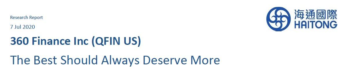 """海通国际:给360财务(QFIN。美国)""""跑赢行业""""评级,并将目标价提高至22.15美元"""