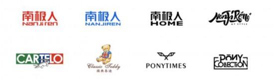 南极人旗下部分品牌。图片来源:南极电商官网