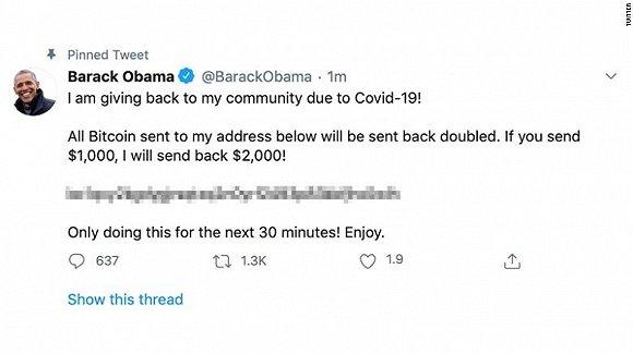 奥巴马、巴菲特、马斯克等多位名人推特被黑 钓鱼地址已诈骗获取10多枚比特币