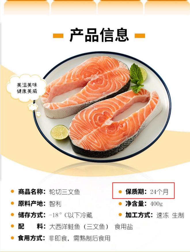 罗永浩、薇娅都在卖 直播让小龙虾卖得更好了吗?