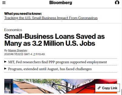 美国金融悬崖倒计时:企业资金将告罄,裁员即将来临