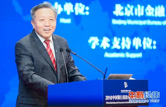 吴晓求:把中国资本市场构建成国际新的金融中心