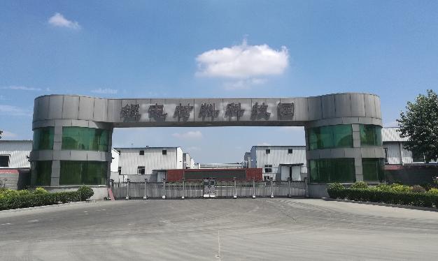 """山东莱西壮大石墨新材料产业集群  打造国家级""""碳谷""""示范基地"""