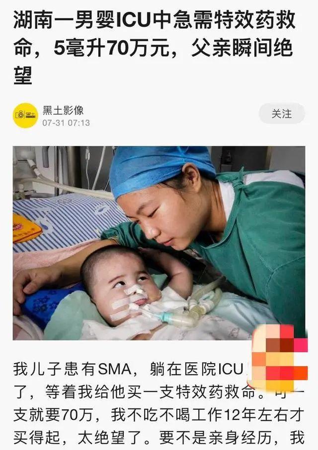 一针救命药在中国卖70万,在澳洲才280?医疗保险局和制药公司都作出了回应