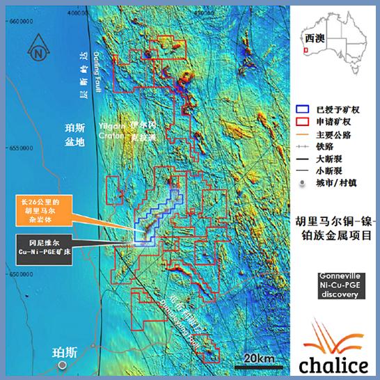 西澳胡里马尔铜镍矿床钻探见富矿