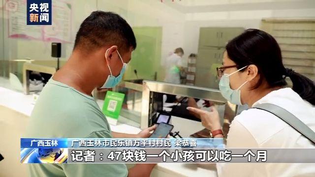 广西玉林:健康扶贫托起稳稳的幸福